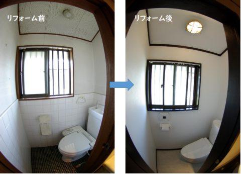 トイレをリフォーム!同時におしゃれな手洗いボウルを設置