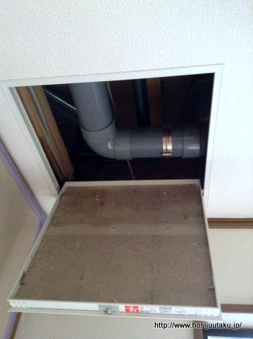 家の中の水漏れ修理