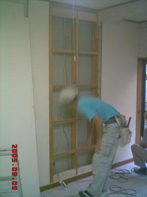 耐震工事中