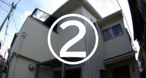中古住宅をまるごとリフォーム②耐震補強も完璧な最新住宅に生まれ変わります