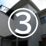 中古住宅をまるごとリフォーム③耐震補強も完璧な最新住宅に生まれ変わります