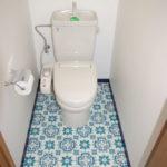 トイレを華やかにリフォーム!これまでとは印象の違うスペースに