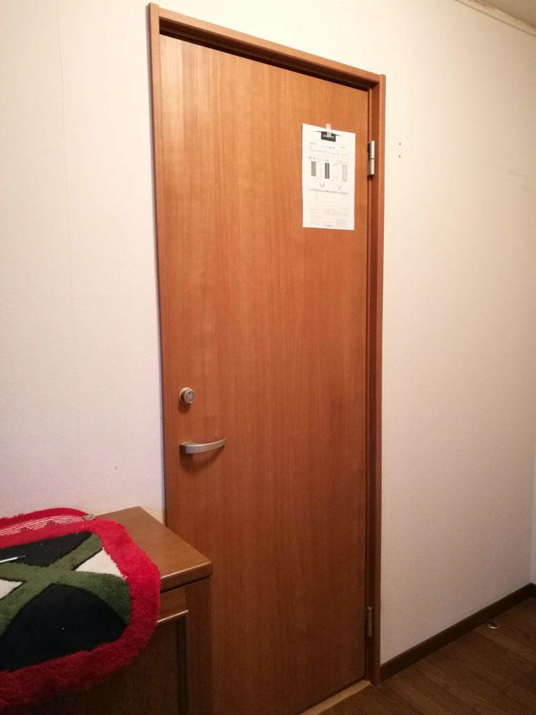 二世帯住宅を行き来するドアを新設 家族の行き来をお手軽に