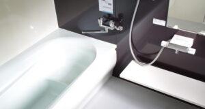 """<span class=""""title"""">福祉施設の寮の浴室を5か所まとめてリフォーム</span>"""