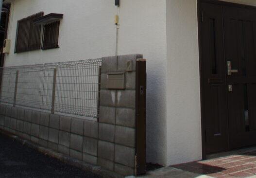大谷石のブロック塀をフェンスにリフォーム