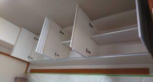 """<span class=""""title"""">和室に吊戸棚を追加して収納スペースを増やします</span>"""